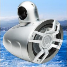 * One Only at Special Price ** Clarion CM7123T - 7x10 inch Marine Tower Speaker with Swivel Clamp - 200W Max Output - CM7123T