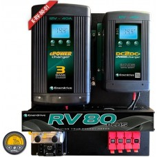 Enerdrive RV80-01 RV Installation KIT - Suits AGM/Lithium - Incl. 40A AC Charger, 40A DC2DC Charger, MPPT Solar Controller, ePRO Battery Monitor and Fuses (K-RV-80-01)