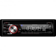 Majestic DVD5800 12 Volt  DVD Player and AM/FM Stereo with Bluetooth (DVD5800)