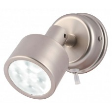 * ONE ONLY SPECIAL PRICE* Hella Ponui White Light LED Reading Light in Satin Chrome Finish - 12V (2JA980770211)