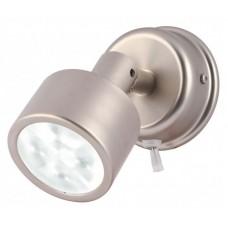 Hella Ponui White Light LED Reading Light in Satin Chrome Finish - 24V (2JA980770311)