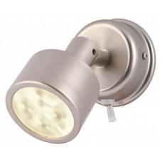 Hella Ponui Warm White LED Reading Light in Satin Chrome Finish - 12V (2JA980771211)