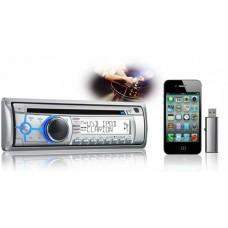 Clarion M303 Marine Stereo - Bluetooth/CD/USB/MP3/WMA Receiver (M303)